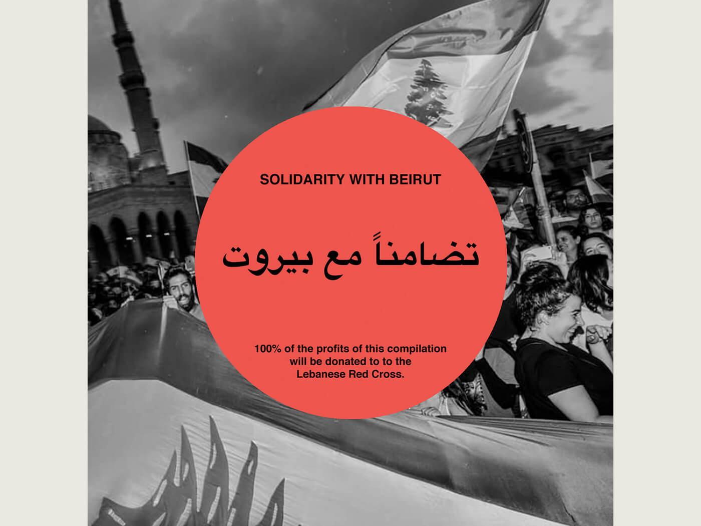 Hear and buy Habibi Funk's Solidarity With Beirut compilation